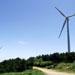 江西首座高山风电项目开工