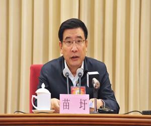 全国工业和信息化工作会议在京开幕
