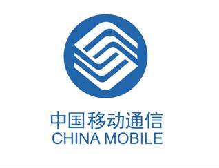 创新才是硬道理:中国移动革新固网架构