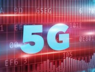 5G研究进入快车道 华为全球领先