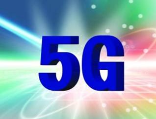 国际电联正对5G方案评估 2019年敲定技术参数