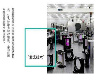 2016年中国科学院重大创新成果