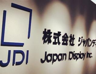 JDI开始备货啦:苹果计划采用曲面LCD面板?