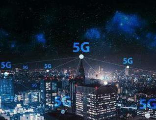 """用技术杠杆撬动5G""""大地球"""" Qualcomm引领全球5G之路"""