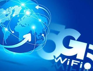 2018年电信业预测:5G、NFV和物联网将改变传统行业