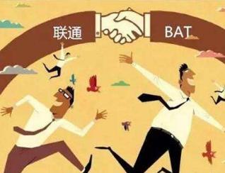 为什么中国联通混改迟迟不落地?
