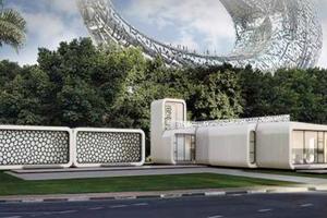 盈创与沙特就3D打印建筑技术正式签约