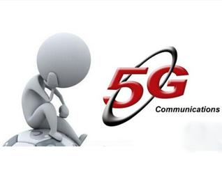 捕捉5G的技术路标细节