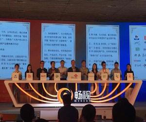 """中国联通发布三大移动视频业务 开启""""内容经营""""新时代"""