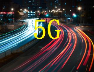 光通信遇上5G 风生水起还是挑战重重?