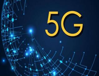 五股力量推动5G商用 万亿市场呼之欲出
