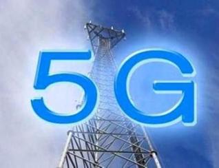中国联通李福昌谈5G覆盖:基站数量是4G的1.5—2倍