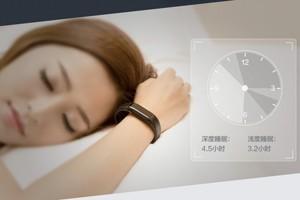 10款睡眠监测智能手环推荐