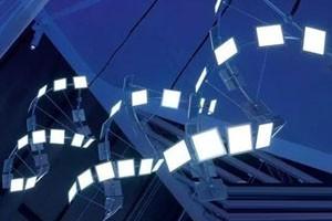 通用照明形态趋于固化 OLED照明或