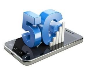 5G即将到来 将会颠覆哪些领域