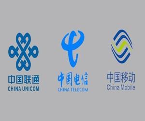 手机号注销难 运营商跨省数据不互通