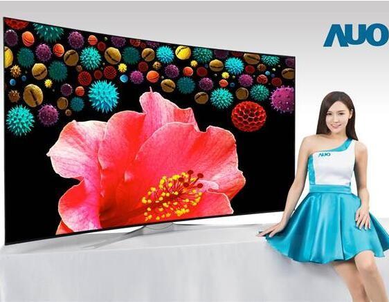 友达将推出全球最大8K 4K液晶电视面板
