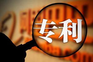 LED专利纠纷不断 中国企业有何对策