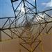 第四批增量配电业务改革试点名单公布