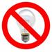 中国彻底淘汰白炽灯路线图,节能灯概念上市公司一览
