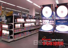 日本顶级LED灯泡企业工厂参观记(图)