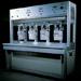 MEMS燃气流量传感器研发项目完成
