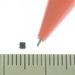NEC推出新一代低消耗MR传感器