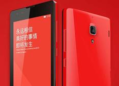 验证性价比:红米手机评测(图文)