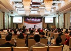 """OFweek第十届LED前瞻技术与市场研讨会""在深圳隆重举行 精彩纷呈"