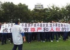大罢工续:诺基亚东莞工厂致员工的一封信