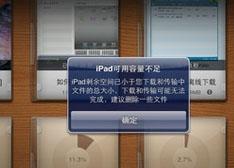 32G已成安卓旗舰标配:苹果怎么还用16G闪存?