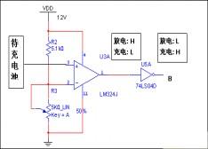详解手机电池修复仪的设计与应用