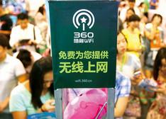 中国互联网公司有必要做硬件产品吗?