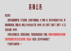 四川移动被迫买单 1000台红米789发售