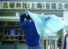 苹果代工厂昌硕现形记:员工加班怪状探秘