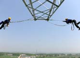 电监会正式并入能源局 国家电网公司或将拆分
