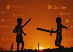 微软为何害怕谷歌Chromebook?