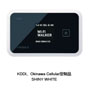 华为日本推出KDDI和UQ Communications定制无线路由器