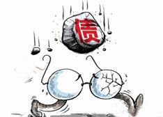 台厂鑫源盛欠薪问题 可望8月到位解围