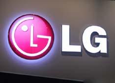 回顾LG发展史及产品:将迎来非常重要的一年