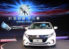 比亚迪的明日帝国:一家很有追求的中国自主品牌企业