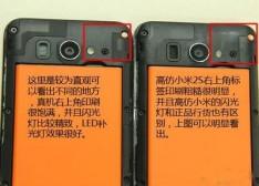 市场上一半小米手机是假货?雷军自作自受?