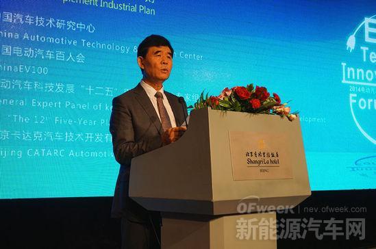 中汽研赵航:新能源汽车产业如何脱离政策刺激