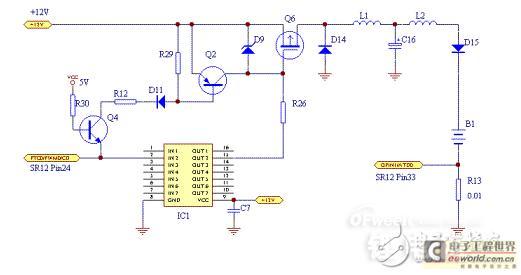 智能快速充电电路模块设计