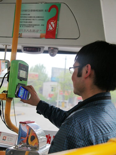 中国移动在咸阳开通NFC公交一卡通
