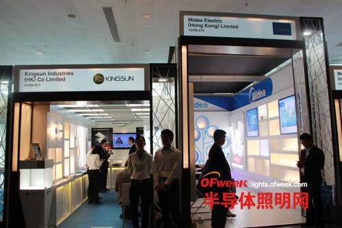 """第十六届香港照明展直击:LED照明""""普及日""""可期"""