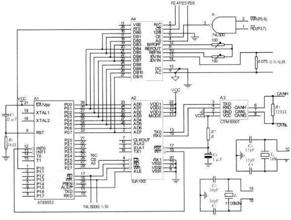基于CAN总线EPB驻车电流采集节点的设计与研究