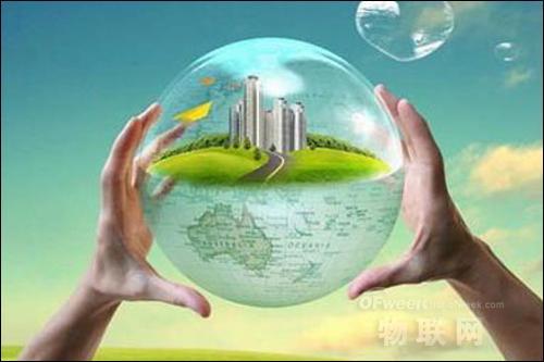 智慧城市与新兴产业相互依存 潜力巨大