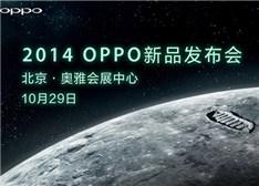 【盘点】不止魅族MX4 Pro 华为荣耀/小米4G/OPPO N3新机近期发布