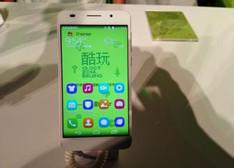 首搭最快芯麒麟928:荣耀6至尊版携畅玩品牌  宣战MX4 pro/Note4